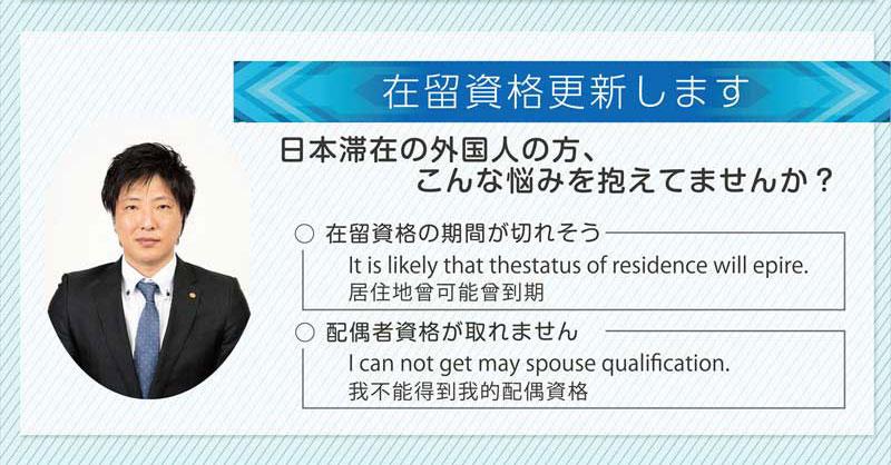 茨城県龍ヶ崎市 外国人 在留資格